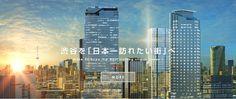 渋谷駅周辺開発プロジェクト