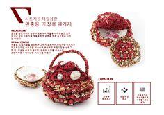 한국 일산킨텍스 전시