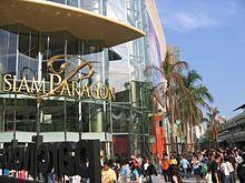 Bangkok adalah salah satu kota dengan perkembangan terpesat, dengan ekonomi yang dinamis dan kemasyarakatan yang progresif di Asia Tenggara. Kota ini sedang ber