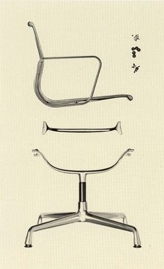 The Eames Aluminum Group by Vitra Bauhaus, Chair Design, Furniture Design, Furniture Sketches, Modernisme, Eames Chairs, Bar Chairs, Vitra Chair, Office Chairs