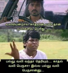 Tamil Funny Memes, Tamil Comedy Memes, Funny Baby Memes, Comedy Quotes, Very Funny Jokes, Stupid Funny Memes, Funny Facts, Funny Babies, Funny Quotes