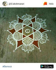 Easy Rangoli Designs Videos, Indian Rangoli Designs, Rangoli Designs Latest, Simple Rangoli Designs Images, Rangoli Designs Flower, Rangoli Patterns, Rangoli Border Designs, Rangoli Designs With Dots, Mehndi Art Designs