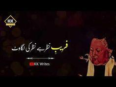 Nusrat Fateh Ali Khan Whatsapp Status | Kali Kali Zulfun Ke Phande (Part 2) | Nfak Status |nfak line - YouTube Nfak Quotes, Love Song Quotes, Love Songs, Best Quotes, Funny Quotes, Nusrat Fateh Ali Khan, Rahat Fateh Ali Khan, Sufi Songs, Nfak Lines