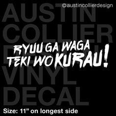 RYUU GA WAGA TEKI WO KURAU Vinyl Decal Car Window PC Laptop Sticker - Overwatch #AustinCollierDesign
