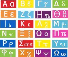 Alphabet - ΠΡΩΤΟ ΚΟΥΔΟΥΝΙ Learn Greek, School Lessons, Special Education, Alphabet, Homeschool, Calendar, Language, Classroom, Letters