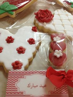 Red and white cookies (Happy EID)