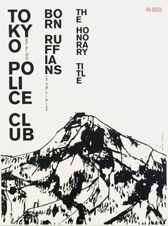 Tokyo Police Club, Born Ruffians concert poster screen print design by: Nick & Nadine