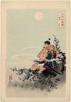 Ogata Gekko: Kozakura odoshi. Yushizuki (Cherry pattern plate binding of armor.