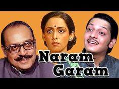 Naram Garam | नरम गरम | Full Hindi Movie | Full HD 1080p | Amol Palekar, Utpal Dutt - YouTube Amol Palekar, Asha Bhosle, Full Hd 1080p, Hindi Movies, Actors & Actresses, Youtube, Singer, Film, Movie