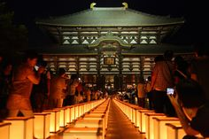 https://flic.kr/p/xC48dy | 東大寺万灯供養会 | Location Todai-ji temple, Nara Prefecture…