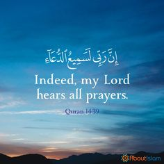 Even before you say it. Learn Quran, Learn Islam, Muslim Quotes, Islamic Quotes, Quran Karim, Quran Quotes Inspirational, Islamic Posters, Prayer For The Day, Quotes Deep Feelings