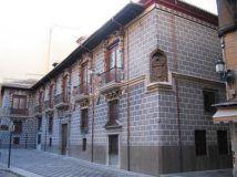 Palacio de la Madraza – Universidad de Granada