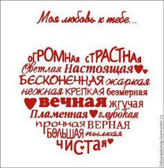 картинки в признание в любви