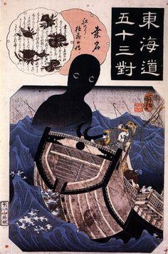 Kuniyoshi. Kuwana-The sailor Tokuso and the sea monster.