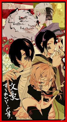 Dazai, Chuuya, Akutagawa, Atsushi