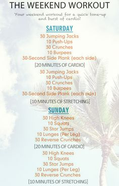 Weekend workout. For cardio part use eliptical or bicycle, for streching use yoga poses. :)