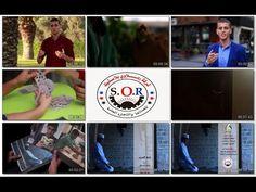 كليب كف الحبيب | برعاية شركة رملاوي بلاستيك