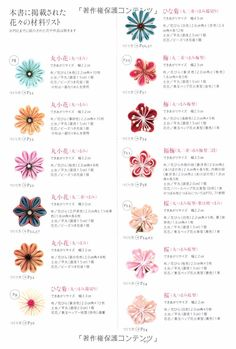 Ribbon Art, Diy Ribbon, Ribbon Crafts, Flower Crafts, Handmade Flowers, Diy Flowers, Flower Decorations, Fabric Flowers, Felt Hair Accessories