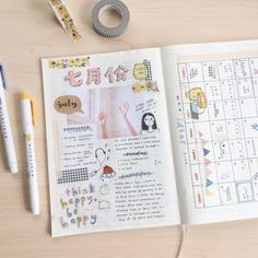 smol studyblr Bullet Journal Kpop, Bullet Journal Aesthetic, Bullet Journal Ideas Pages, Bullet Journal Spread, Bullet Journal Layout, Bullet Journal Inspiration, Bullet Journals, Bujo, Tittle Ideas