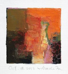 Reserved listing - Oct. 18, 2012 - Original Abstract Oil Painting - 9x9 painting (9 x 9 cm - app. 4 x 4 inch) with 8 x 10 inch mat