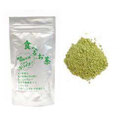 Sencha Green Tea, Matcha, Tokyo, Powder, Tableware, Food, Dinnerware, Face Powder, Tokyo Japan
