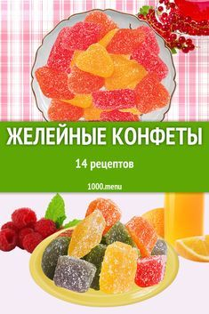 Make a natural and very, very tasty - Eat Recipes Chocolate Work, Blueberry Juice, Peach Juice, Small Desserts, Confectionery, No Cook Meals, Food Photo, Food To Make, Food And Drink