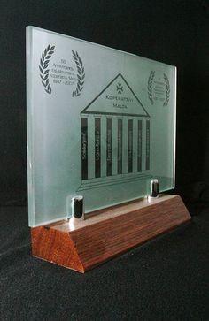 Награда стекло