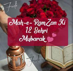 Ramazan Mubarak, Ramadan, Food, Essen, Meals, Yemek, Eten
