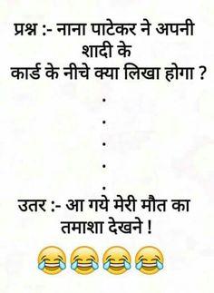 92 Best Hindi jokes images in 2019   Jokes, Jokes in hindi