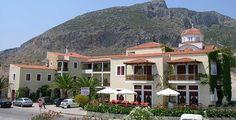Διαγωνισμός! Κερδίστε 2 διανυκτερεύσεις με πρωινό στο ξενοδοχείο Flower of Monemvasia