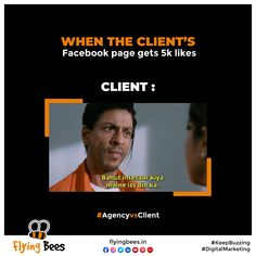 Getting the best results for a client is a fantastic feeling! When we reach our target on certain Social Media metrics, this is how we react! Stay tuned for more such posts. #like #client #digitalmarketingagency #topical #topicalpost #business #socialmediamarketing #digitalmarketing #socialmedia #memes #memesmarketing #keepbuzzing #letsflytogether #flyingbees #agencylife #adagency #BNI #onlinemarketing #marketingstrategy #trending #viral #trend #trendingnow #flyingbeessurat #flyingbeesuk