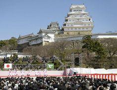 Himeji castle 姫路城完成記念式典(2015年3月26日) (© dpa)