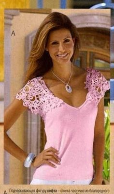 """Inspiration- I'm not sure how the crochet is added here- maybe sewn over a spaghetti-tank but it even looks like a shrug! No Difference, though: I think it's a brilliant way to make crocheted """"sleeves"""" & either sew on as shown, or add it to a handmade top- I'm thinking a gathered empire-waist top would be gorgeous! And then you'd have the ultimate in Hand-Stitched Wardrobe!!"""