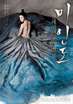 Korean Movie: Portrait of a Beauty Revised romanization: Miindo Hangul: 미인도