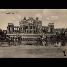 ROMA Sparita - 1911