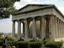 hephaistos tapınağı ile ilgili görsel sonucu