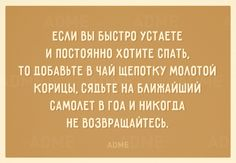 http://www.adme.ru/svoboda-narodnoe-tvorchestvo/20-bescennyh-sovetov-v-otkrytkah-853060/