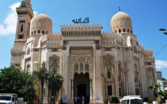 El-Mursi Abul Abbas Mosque – A Famous Muslim Mosque In Alexandria, Egypt