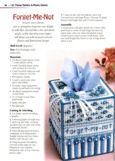 Forget Me Not Tissue Box Cover 1/2