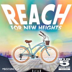 Ready to cruise to new heights this spring? The Kent Belmar Cruiser will get you ready to roll. Roller Sports, Ready To Roll, No Equipment Workout, Cruise, Spring, Cruises