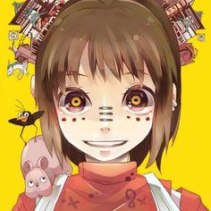 Cyber Chihiro.