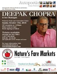 Deepak Chopra posters - Google Search