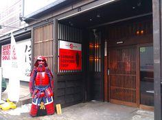Learn How to Use a Katana! The Samurai Museum in Shinjuku