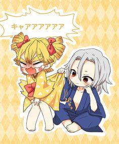 Twitter Otaku Anime, Anime Guys, Manga Anime, Anime Art, Demon Slayer, Slayer Anime, Yandere Simulator Memes, Shokugeki No Soma Anime, Anime Angel Girl