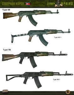 Considerate Surplus Vietnam War Chinese Pla 81 Type 56 Ak Canvas Gun Case Bag Pouch Cheerleading & Souvenirs