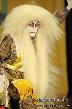 Kabuki is a classical Japanese dance-drama. Kabuki theater is known for the stylization of its drama and for the elaborate make-up worn by some of its performers.