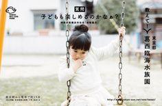 1507_kasai_001_h
