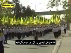 لطمية الكفر والتكفير فارسي وعربي(ضد داعش) للرادود الايراني ميثم مطيعي