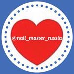 "998 Likes, 7 Comments - ❤️Julia #nail__master__russia (@nail__master__russia) on Instagram: ""Мастер @asnail72 г.Тюмень #wedding_nails#френч#weddingday #свадебныеногти#свадебныйобраз…"""