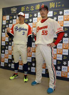 オリックスが神戸市のほっともっと神戸で、特別イベント「KANSAICLASSIC2017」で選手が着用する復刻ユニホームを発表した。4月28~30日のソフトバ… - 日刊スポーツ新聞社のニュースサイト、ニッカンスポーツ・コム(nikkansports.com)